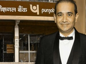 Nirav Modi Denied Bail Again