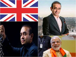 Nirav Modi British Authority
