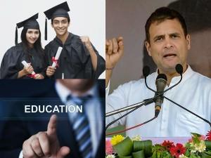 Rahul Gandhi Promises Single Window System For Education Loans