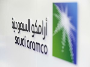 Saudi Aramco Most Profitable Company