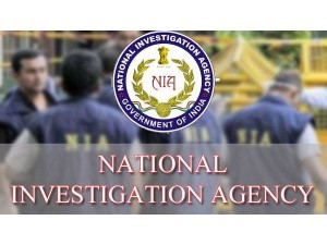 Nia Has Found Out Hafiz Saeed Had Created A Vast Hawala Network In The Country