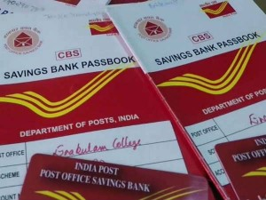 How To Use Post Office Savings Account Through India Post Mobile App