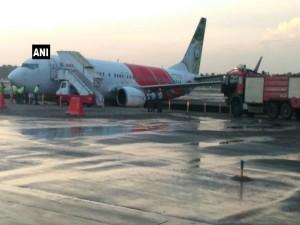 Kochi Airport Shut Due To Heavy Rain