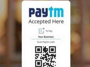 Paytm Allows You To Scan Any Qr Code To Make Payments