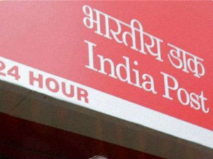 Indian Post Loan Will Be Delivered To Your Home From Now On