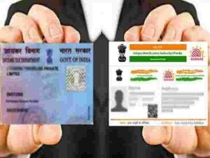 Pan Aadhaar Linking Deadline On September