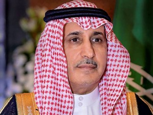 Saudi Ambassador Said India Is Attractive Destination For Investments