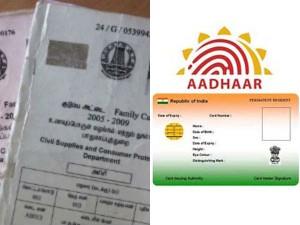 How To Link Aadhaar Card To Ration Card