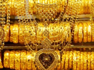 Government May Announce Gold Amnesty Scheme