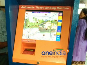Railway Launches One Touch Atvm