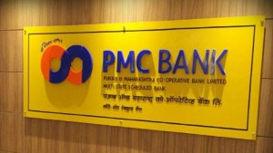 Pmc Bank Case High Level Discussion Led By Rbi Governor