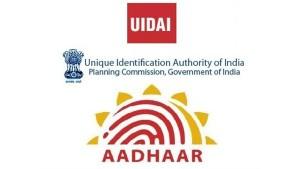 M Aadhaar To Replace Aadhaar Card