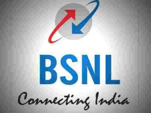 Bsnl Mtnl The Decision To Sell The Shares Was Stopped