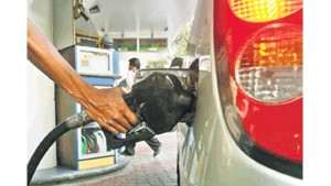Petrol Diesel Prices Up Again