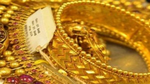 Gold Rate In Kerala Today Feb 19 2020 Touches All Time High Of