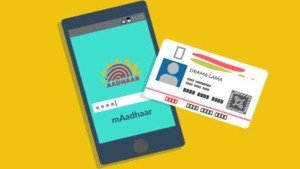 If Your Aadhaar Is Lost You Can Retrieve Your Aadhaar Card From Maadhaar App