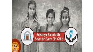 Remember These Things When Invest In Sukanya Samriddhi Yojana