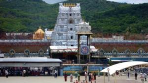 It Company Owner Donates Rs 1 Crore To Tirupati Temple
