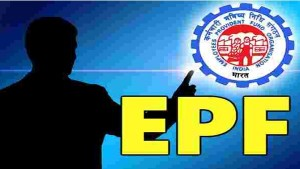 Income Tax Deduction Of Epf On New And Old Tax Rate