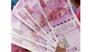 Loans Upto Rs 10 Lakh Can Be Obtained For Self Employment In Groups