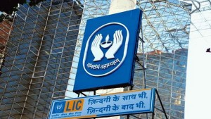 Know About Lic Plans For Childrens