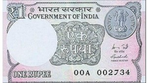 New One Rupee Note Key Things To Know