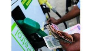 Petrol Diesel Price In Kerala Feb 11