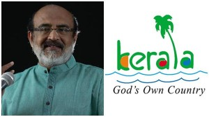 Kerala Budget 2020 320 Crores For The Promotion Of Tourism
