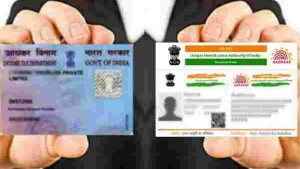 Pan Aadhar Linking Date Extended By Govt Check Here For New Date