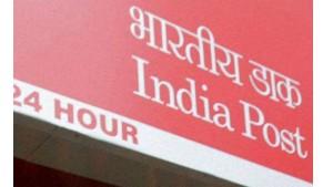Post Office Time Deposit Interest Tenure Tax Rebate Details
