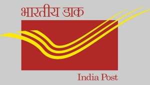 Common Forms Are Available Now For Ppf Other Post Office Small Savings Schemes