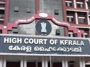 The High Court Stays Kerala Government S Salary Challenge