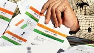 Lost Aadhaar Card How To Recover In Seconds