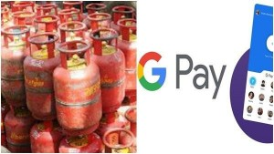 How To Book Lpg Cylinder Through Google Pay And How To Pay