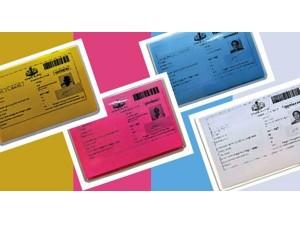 Aadhaar Card Ration Card Linking Last Date