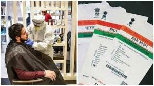 Aadhaar Mandatory At Barber Shops And Beauty Parlors In Tamil Nadu