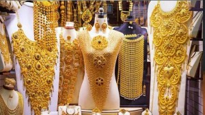 Today Gold Rate In Kerala June 28 2020 All Time High Price Today