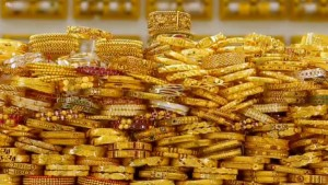 Why Gold Prices Remained Stable After Record Highs