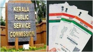 Are You Linked Your Psc Account To Aadhaar Key Things To Know